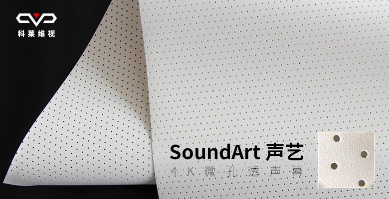 SoundArt-title