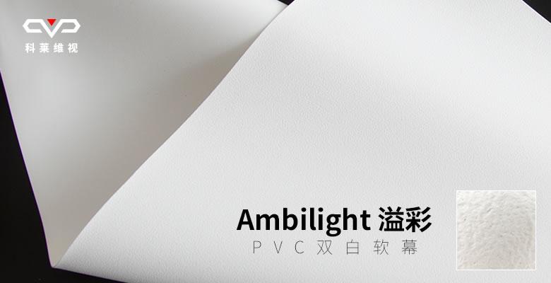 Ambilight-title