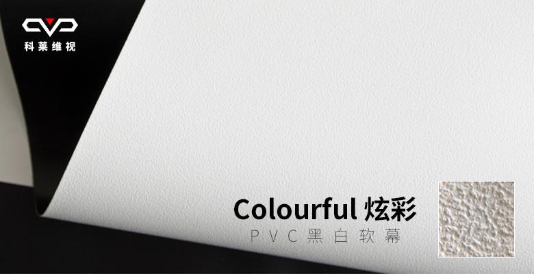 Colourful-title