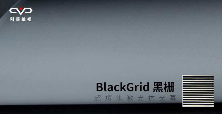 BlackGrid-title