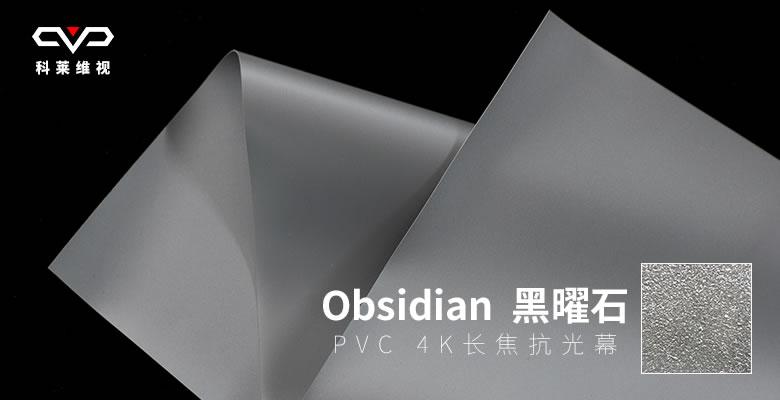 Obsidian-title
