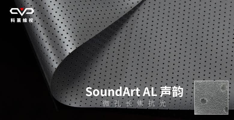 SoundArt AL-title